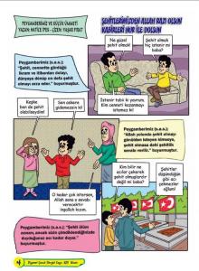 Comic_trk